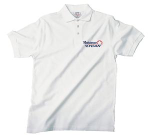 Vêtement pour ambulancier et pour les professionnels de l'urgence.